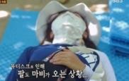 김남주'정글의 법칙' 중도 하차