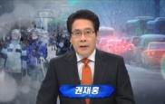 MBC,권재홍 전 부사장 고발