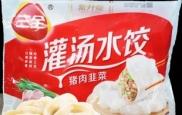 中 만두 포비아, 돼지열병균 검출