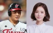 오지환의 그녀 김영은 누구?