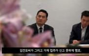 """""""주먹으로 맞았다""""…김건모 이번..."""