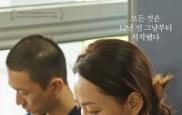 """윤지혜 """"영화 '호흡'은 불행 포..."""