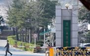 '박사방 공범' 현역 군인 긴급체포