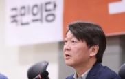 """안철수 """"노무현, 조국·윤미향에 ..."""