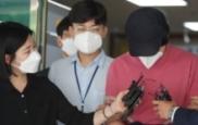 철도경찰, '서울역 폭행' 피의자...