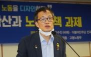 """박주민, 축사 논란 김원웅에 """"말씀..."""