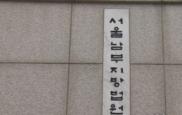 '라임 연루' 증권사 전 팀장 징역...