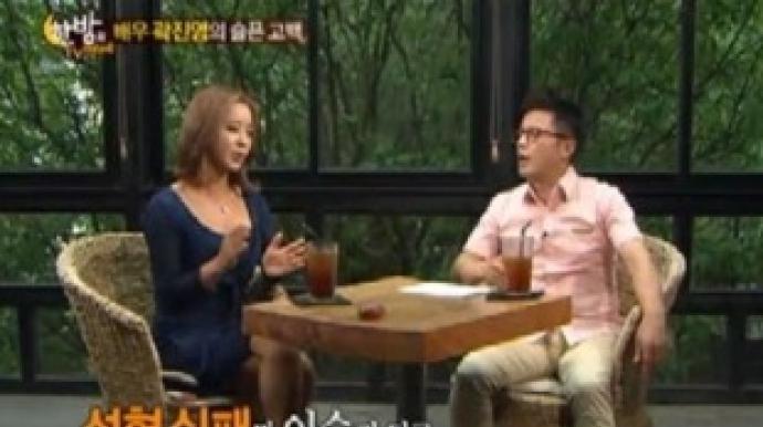 """곽진영, 과거 성형실패 재조명…""""당시 의..."""
