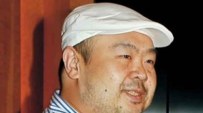 '김정남 내연녀' 서영란, 알고보니 스파...