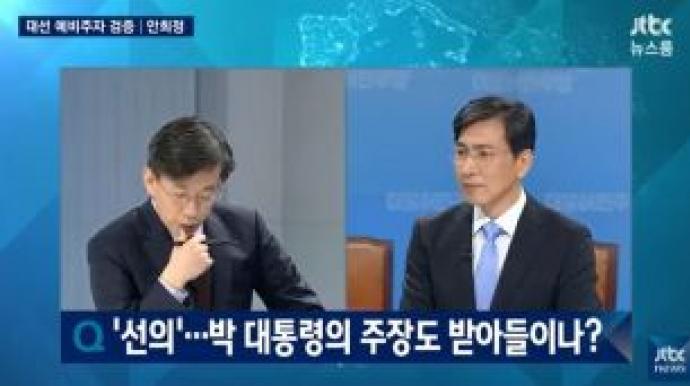 해명안되는 안희정 '선의' 발언 일파만...