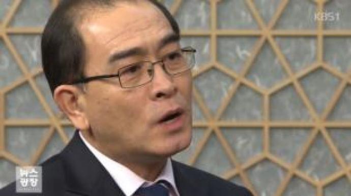 """태영호 """"김정남 살해, 김정은 정권 붕괴..."""