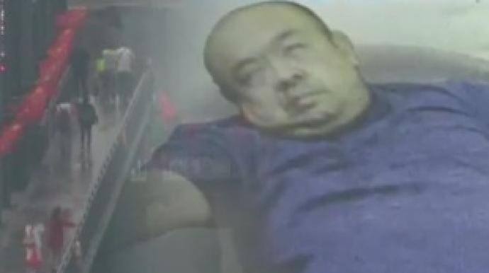 김정남 암살, 北에 초스피드 확산…中 왕...