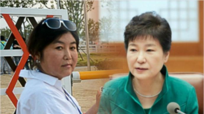 최순실 말만듣고…박 대통령, 차은택 칭찬...