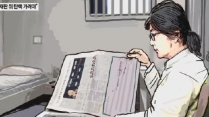 """최순실 """"내 재판 후 탄핵 결정""""…'40년..."""