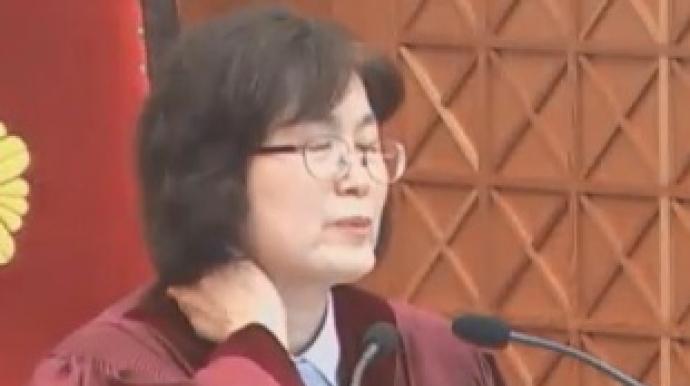 뒷목 잡는 이정미 헌재소장 권한대행…극...