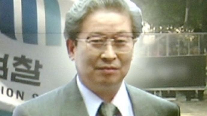 세월호 유병언 채권 책임자였던 문재인, ...