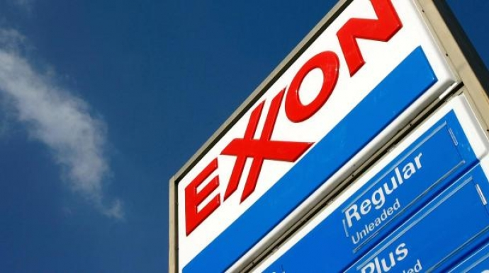 ExxonMobil outbids Lotte, Hanwha to acquire JAC
