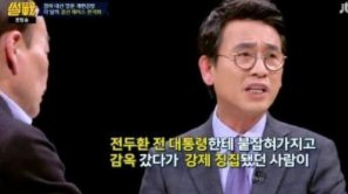 """유시민 """"안희정 캠프 난독증에 빠져…정..."""