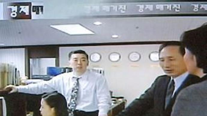 김경준, 오늘 만기출소…이명박정부 심판...