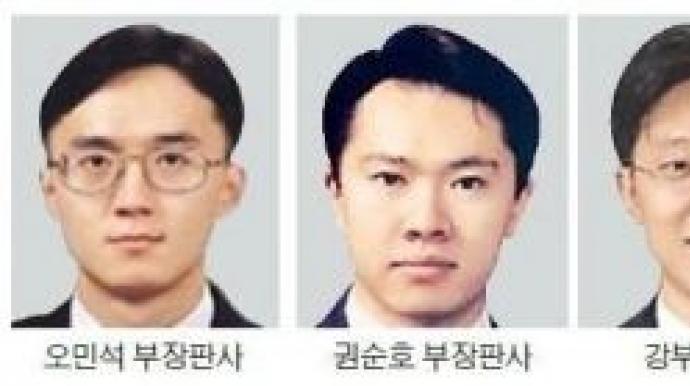 '朴 구속영장 실질심사' 강부영 판사는...
