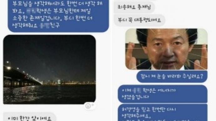 고등학생 자살 막은 '허경영의 답장'