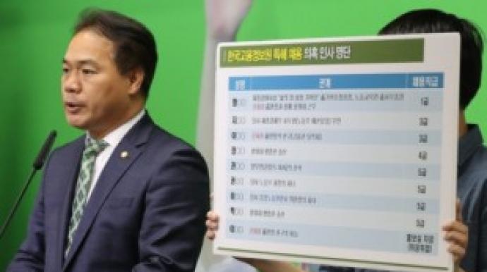 """文 아들 뽑은 담당자도 특혜 입사…""""안일..."""
