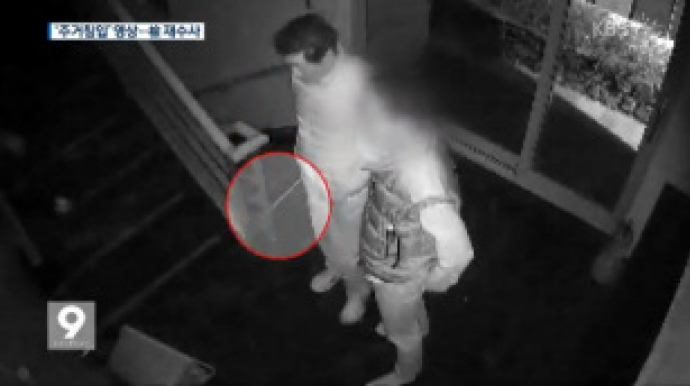 방용훈 사장 난동 CCTV영상 공개…아내 자...