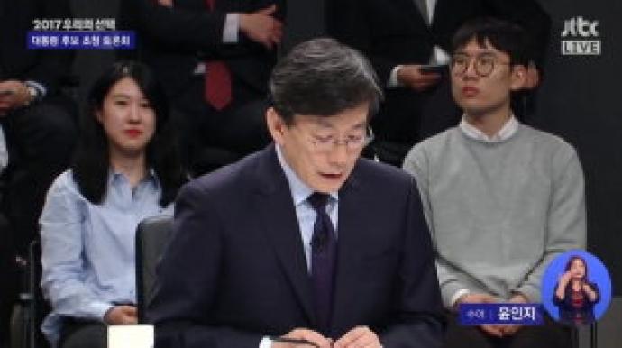 """손석희 """"합의하면 밤샘토론""""…홍준표 """"..."""