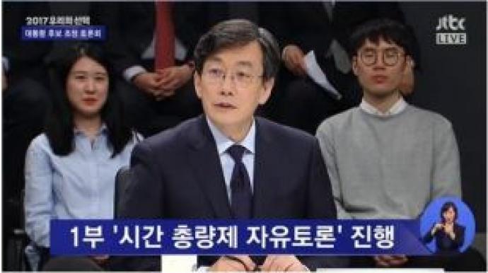 '손석희표 대선토론'…시청률 JTBC 개국...