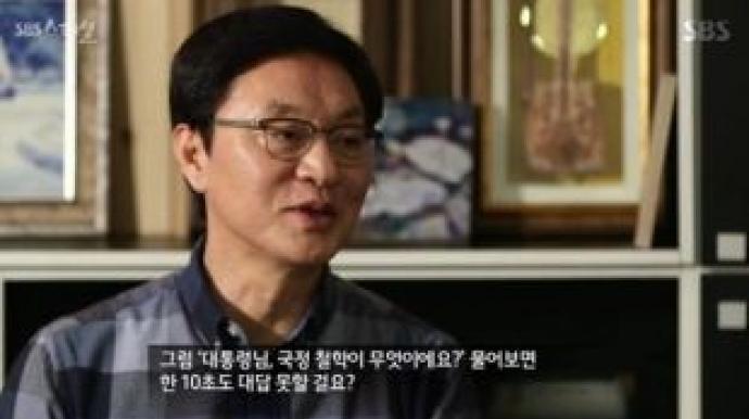 """정두언 """"박근혜 전 대통령, 국정철학 질..."""