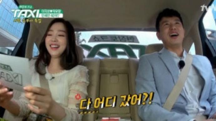 """차유람♥이지성 """"첫키스 6시간""""…남부럽..."""