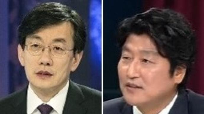 """손석희, 27년 인연 송강호에게 """"사람 무..."""
