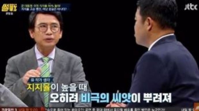 """'썰전' 유시민 """"文 대통령, 지지율 높..."""