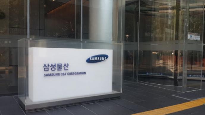 [EQUITIES] 'Samsung C&T strengthens grip over Samsung Electronics'