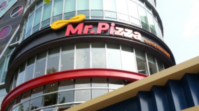 檢, 미스터피자 압수수색…치즈통행세ㆍ광...