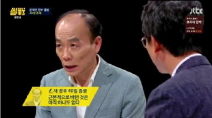 """'썰전' 전원책 """"문 정부 40일, 하나도..."""