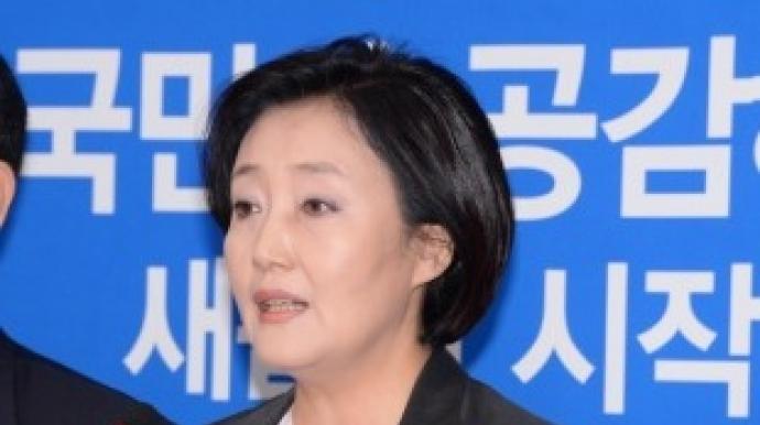 """BBK사건 '태풍의 핵' 부상…박영선""""홍..."""