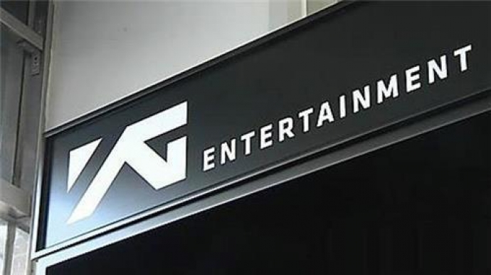 [EQUITIES] 'YG Entertainment to recover in H2'