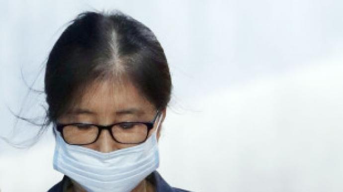 최순실 재산몰수 특별법 발의…여야 의원...