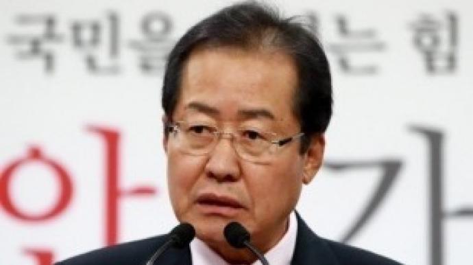 """홍준표 """"朴, 국정 잘못 운영한 벌 받고 ..."""