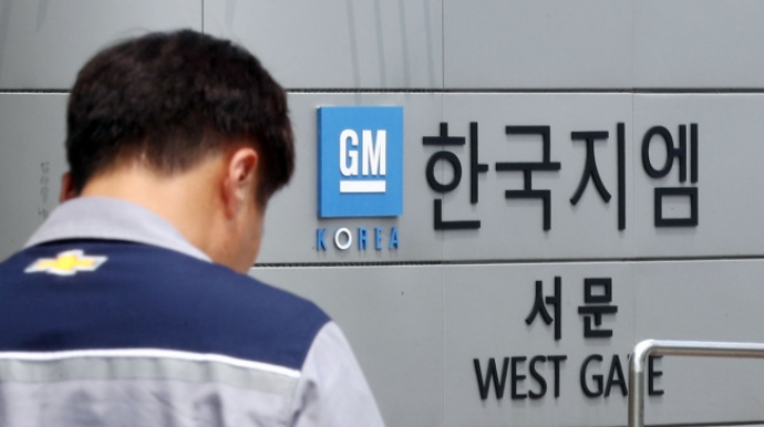 Union to closely watch GM Korea's new CEO, exit rumor