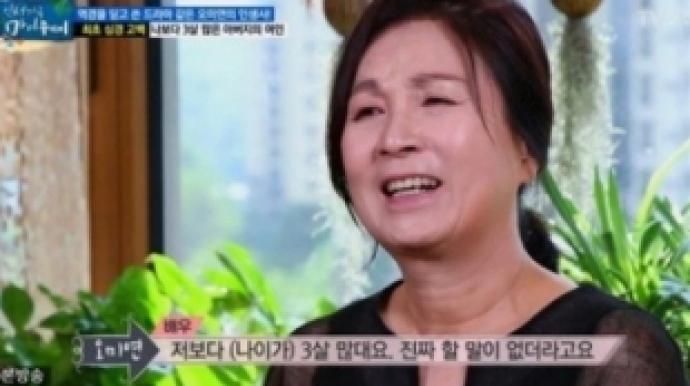 """배우 오미연 파란만장 가족사…""""기억 속..."""
