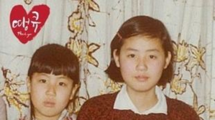 """김성경 """"어릴 땐 언니보다 예뻐""""…김성..."""