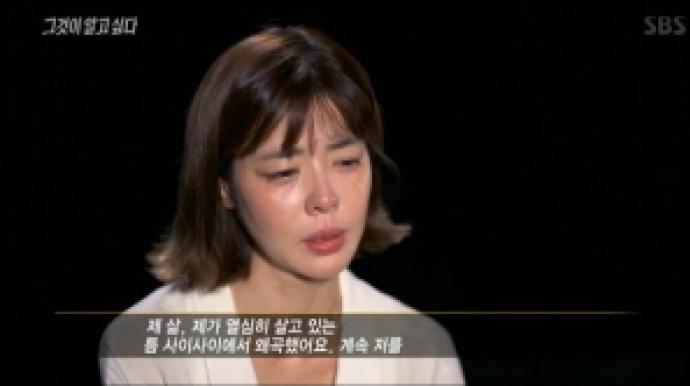 """'블랙리스트' 김규리 심경고백…""""계속..."""