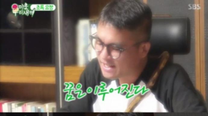 '성공한 소주 덕후' 김건모…마침내 소...