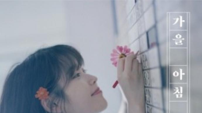 """아이유 """"故김광석 곡 빼기로""""…눈물 글..."""