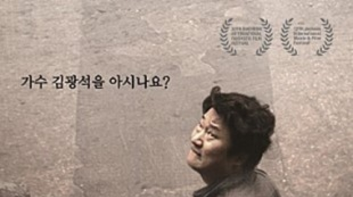 """서해순 인터뷰 후 이상호 """"긴급 사안 잠..."""