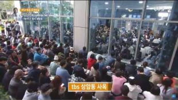 tbs '김어준의 뉴스공장' 공개 생방송,...