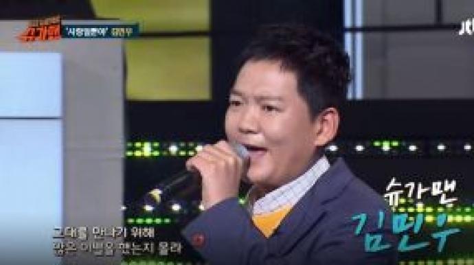 가수 김민우 아내, 급성 대상포진으로 사...