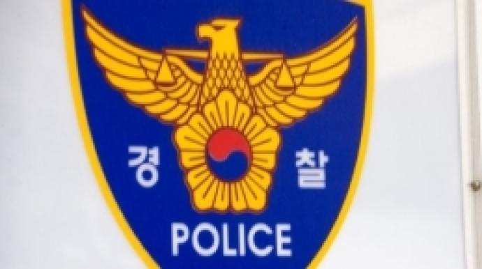 """주택 80채 가진 경찰간부…""""깨끗한 돈, ..."""